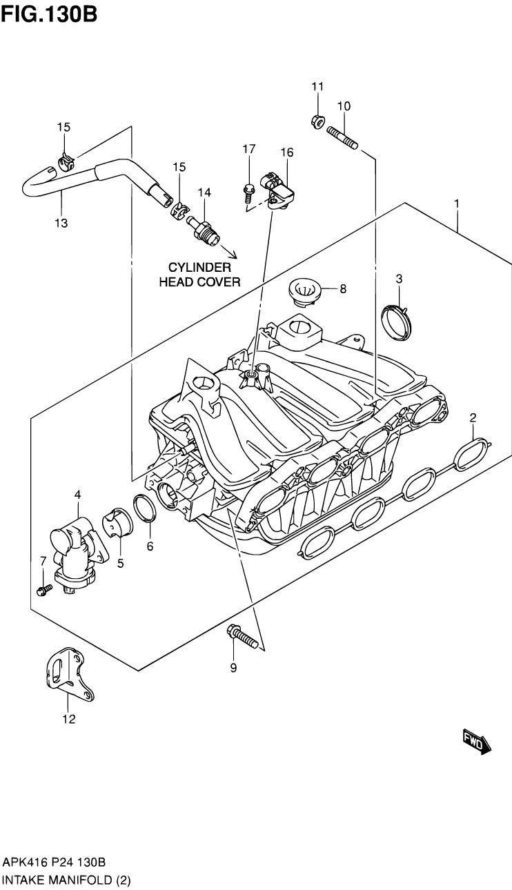 130B - Всасывающий коллектор (M16A)