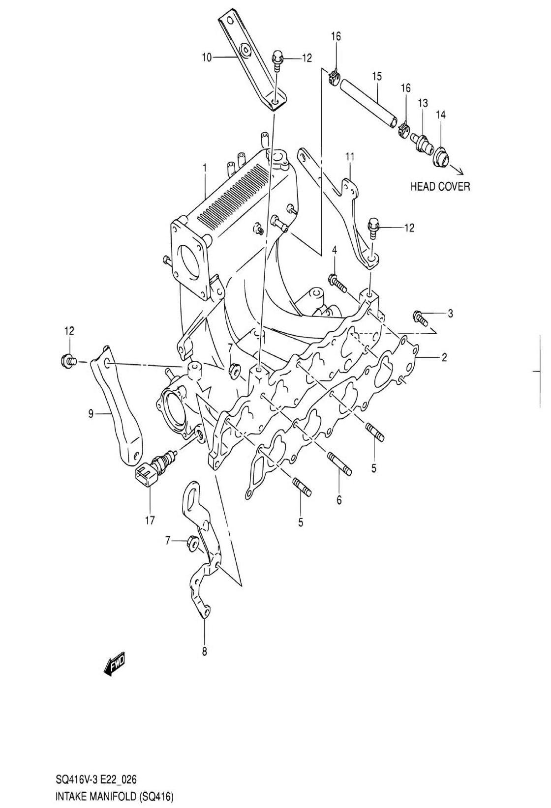 26 - Всасывающий коллектор (SQ416-3)