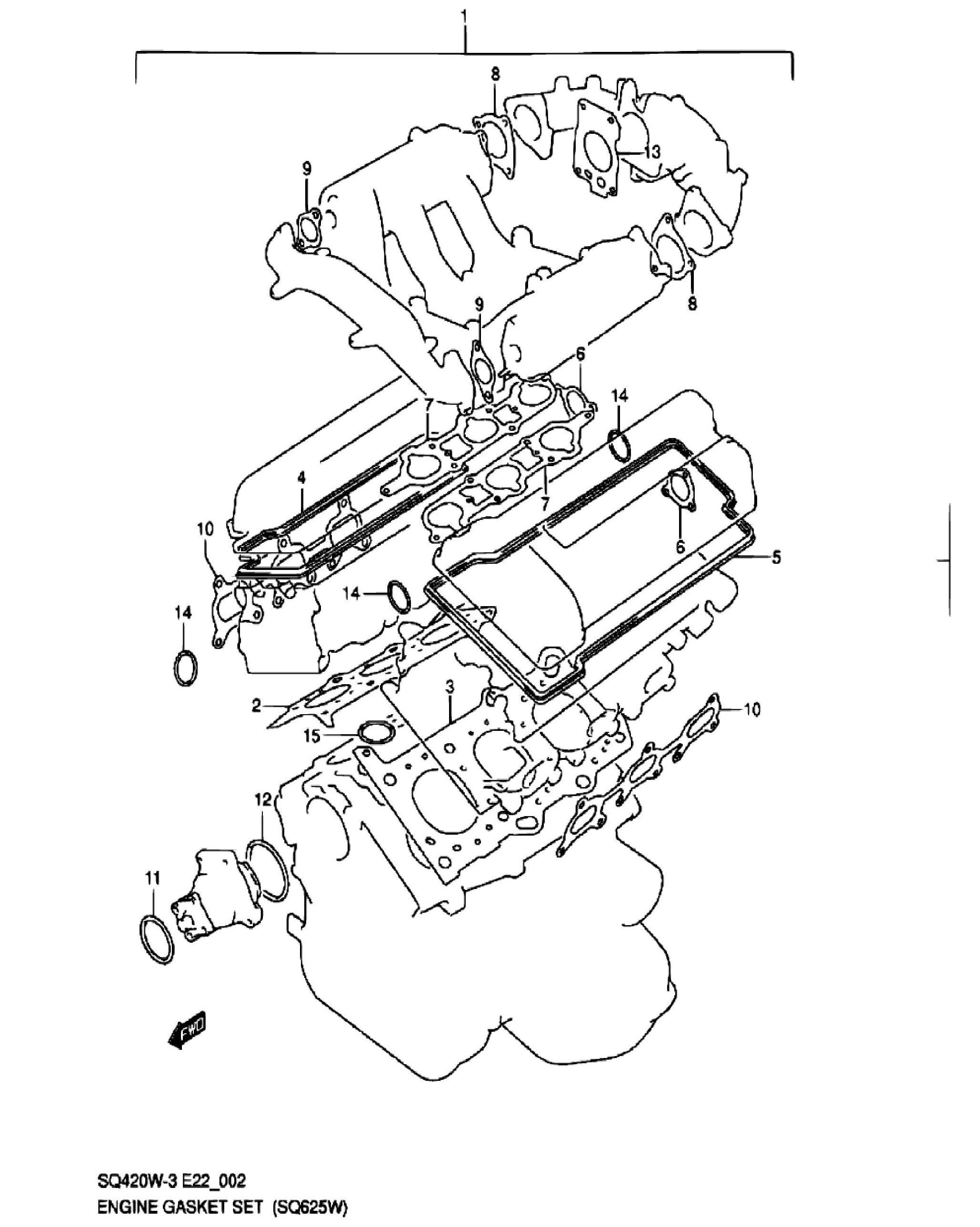 Комплект прокладок двигателя SQ625W