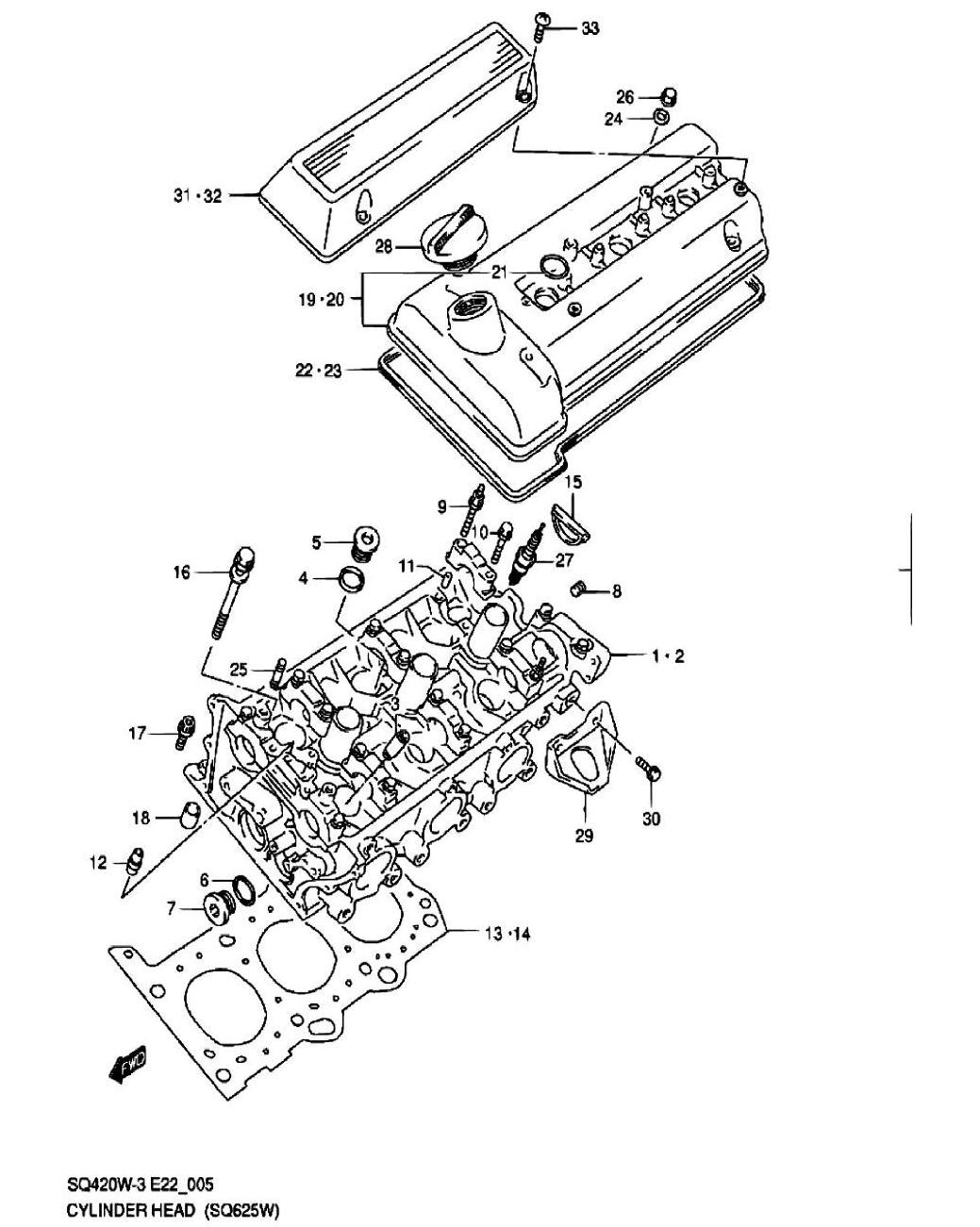 Головка цилиндров (SQ625W)