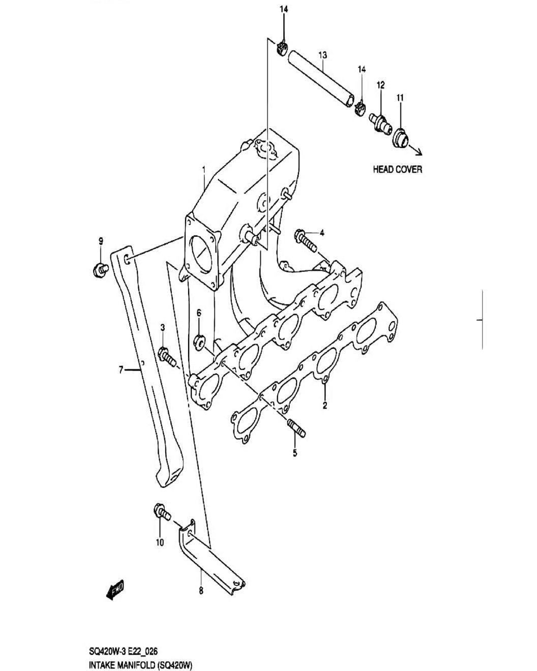 26 - Всасывающий коллектор (SQ420W-3)