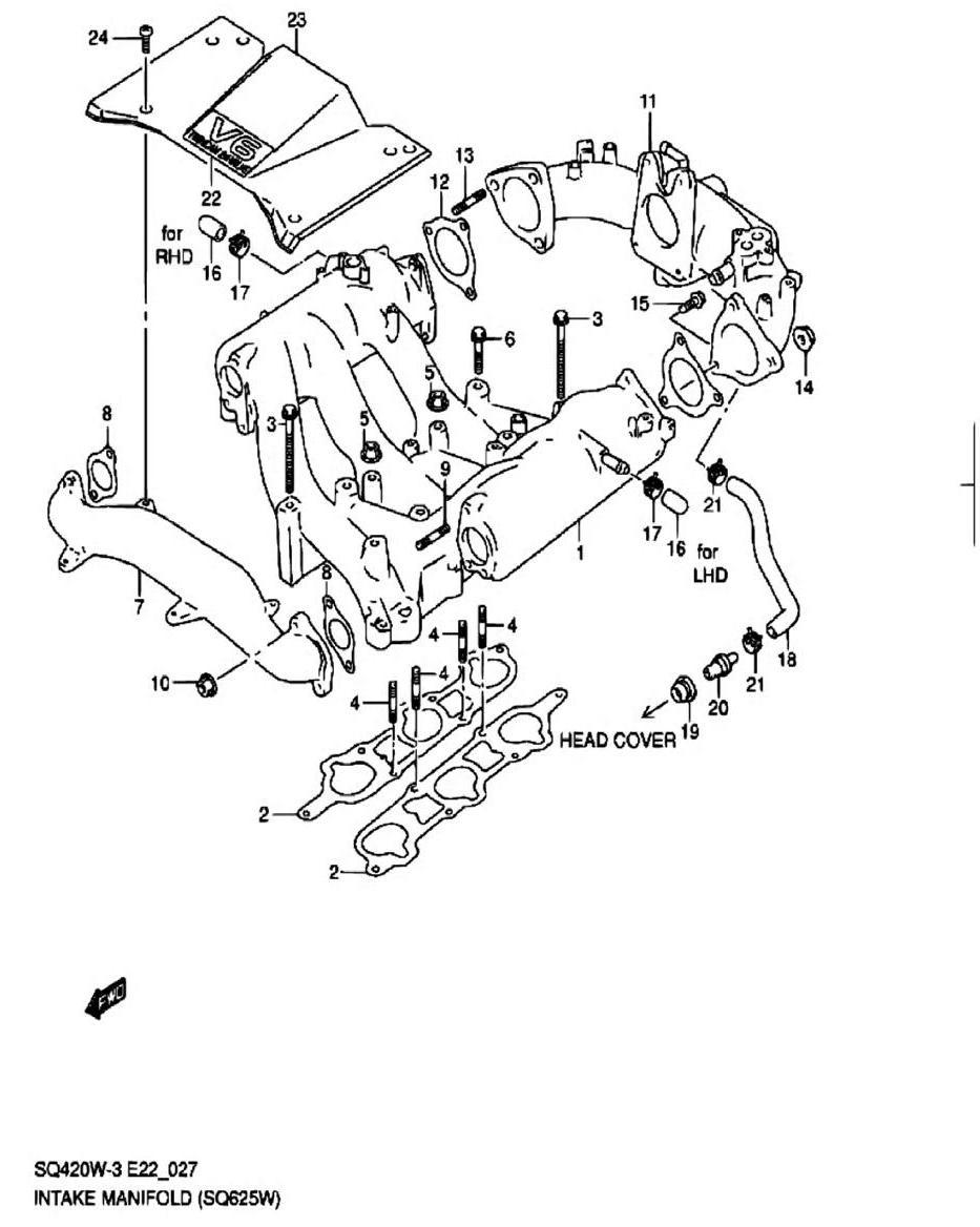 27 - Всасывающий коллектор (SQ625W)