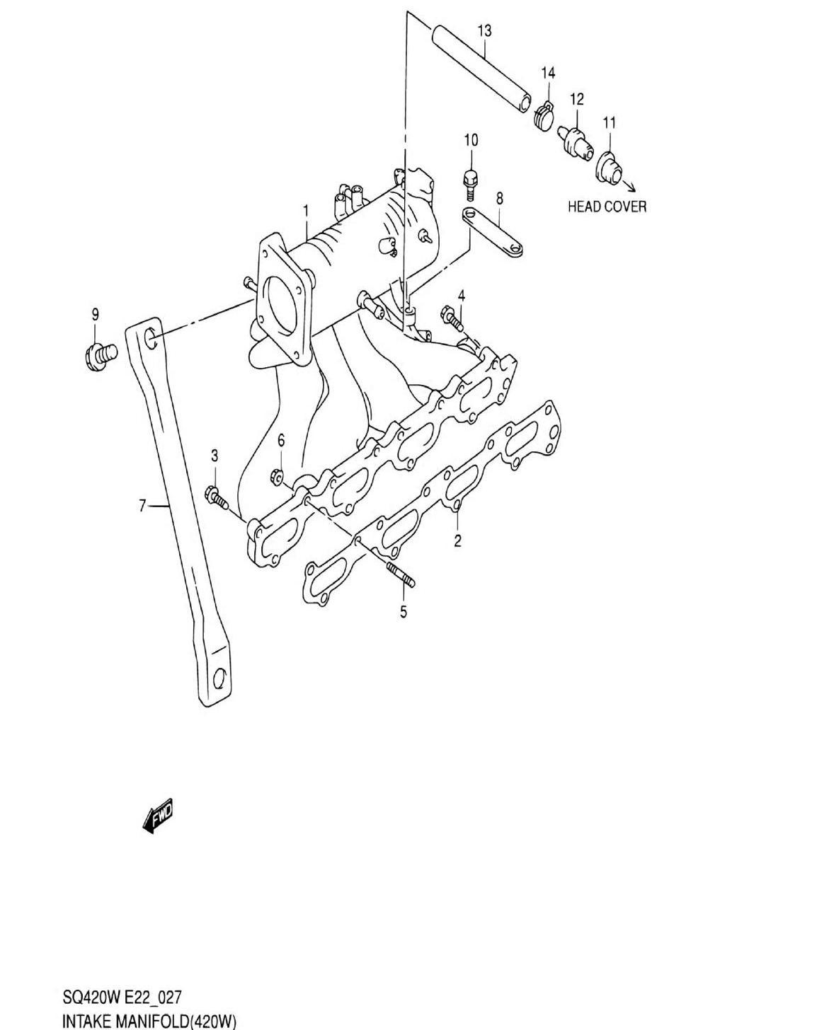 27 - Всасывающий коллектор (SQ420W)